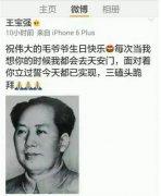 敲(qiao)響警(jing)鐘!中國的(de)漢奸(jian)為何如(ru)此(ci)之多